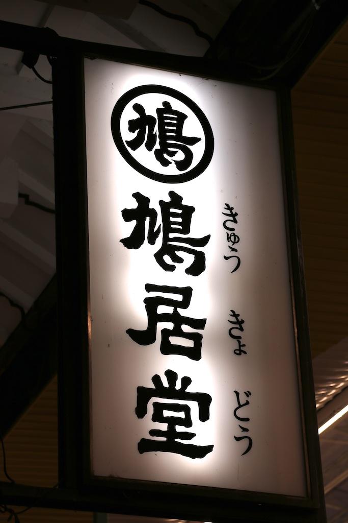 20151231_170141