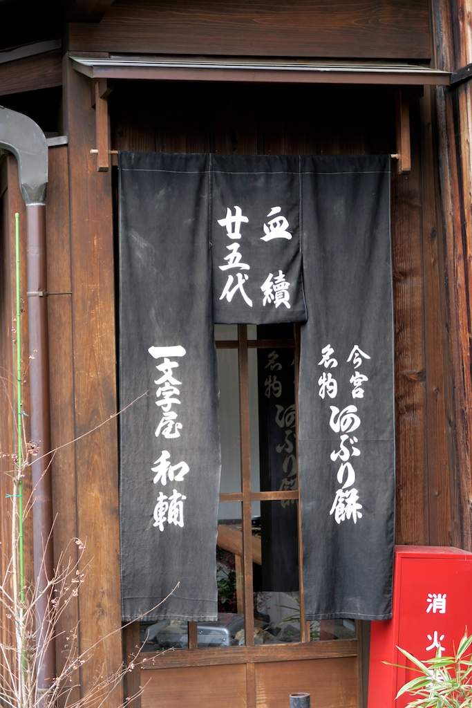 20160121_144200