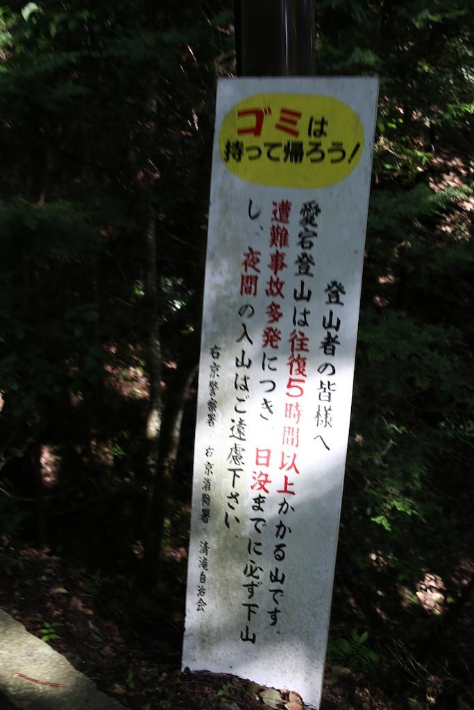 20161006_080859