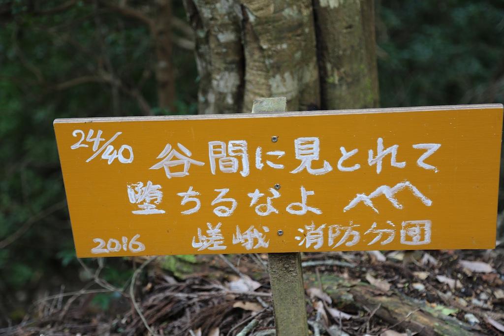 20161006_091226