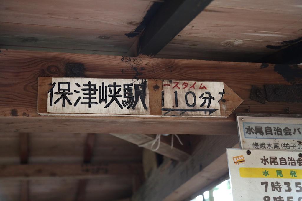 20161006_092806