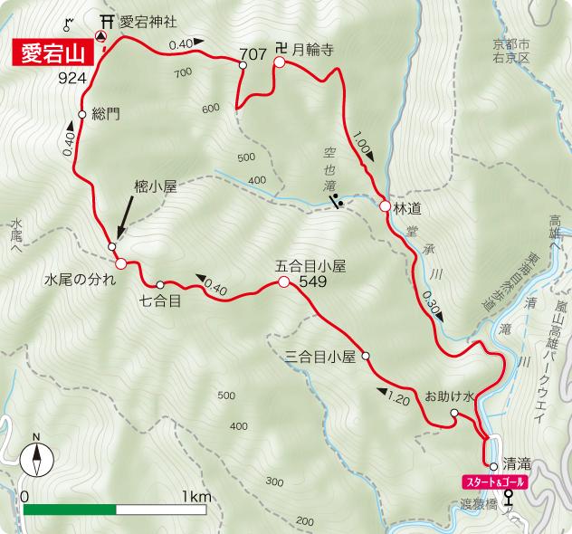 23_atago_map
