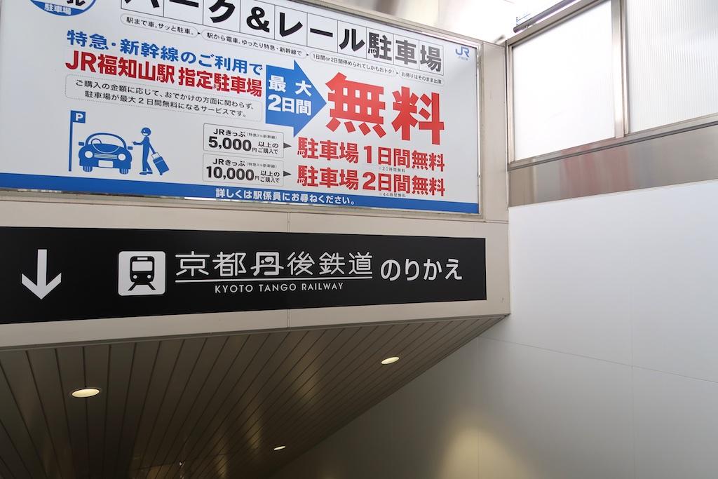 20170126_085338