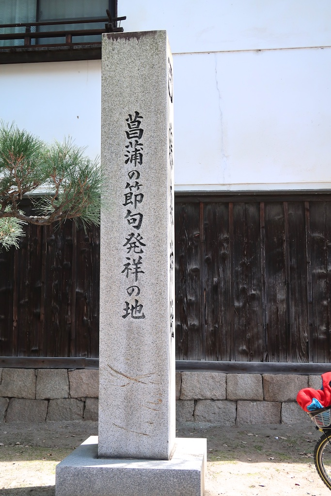Kakeuma_041