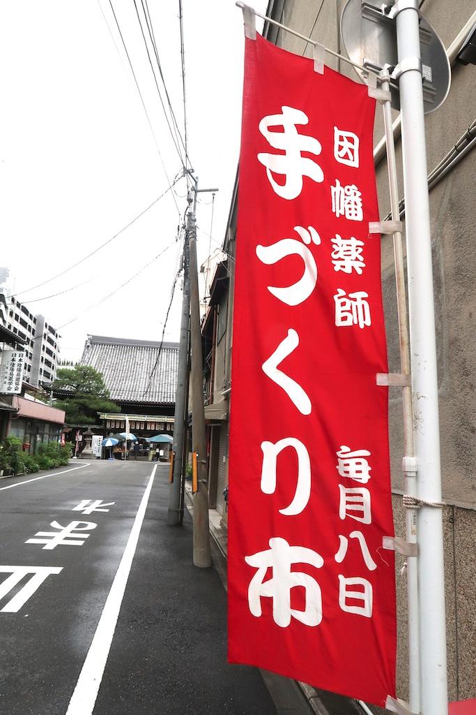 Inaba_001