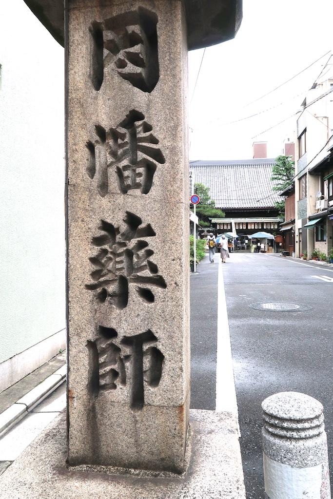 Inaba_002