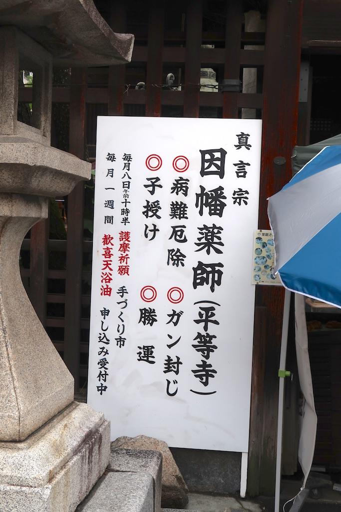 Inaba_005
