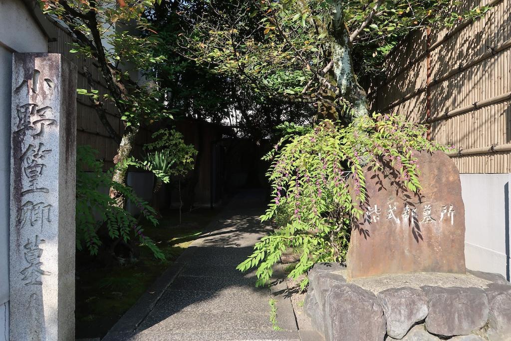 Kawaradobei_033