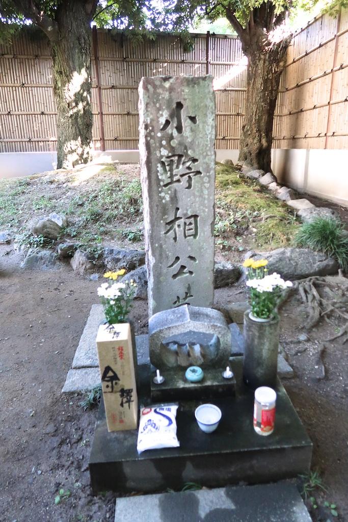 Kawaradobei_037