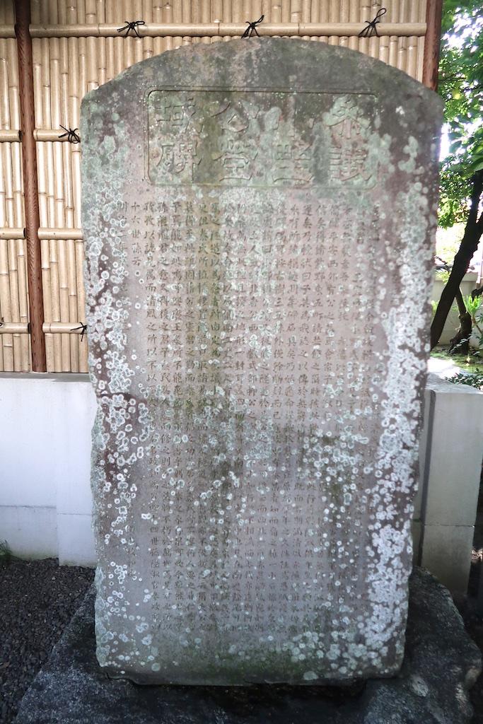 Kawaradobei_040