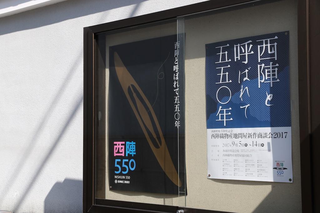 Kawaradobei_044