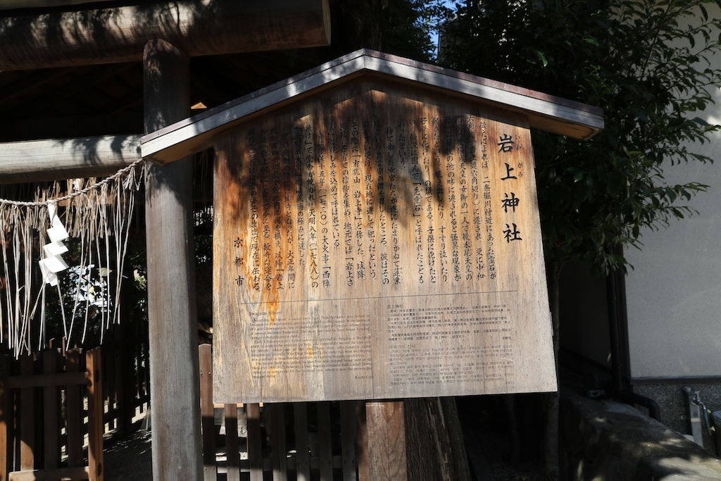 Kawaradobei_057