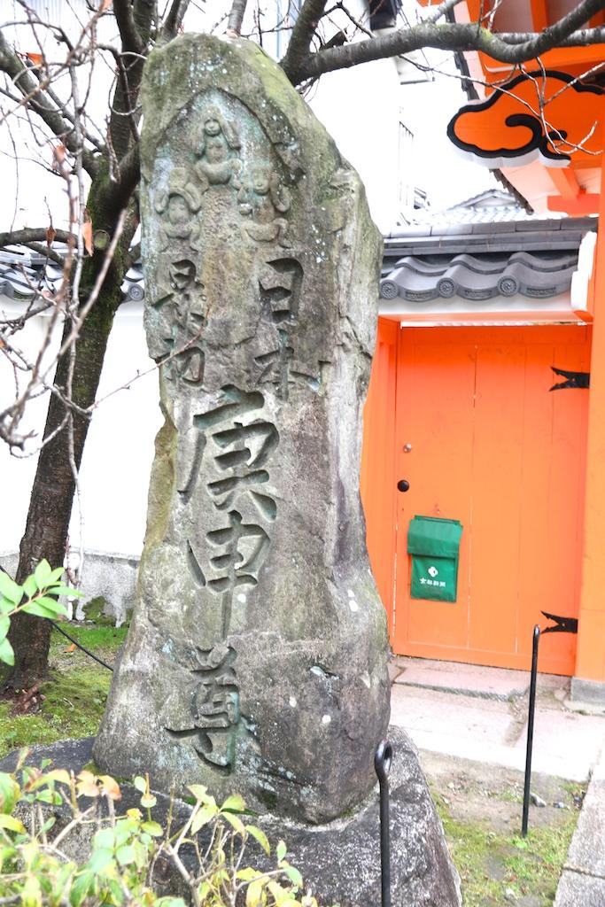 Yasaka_003