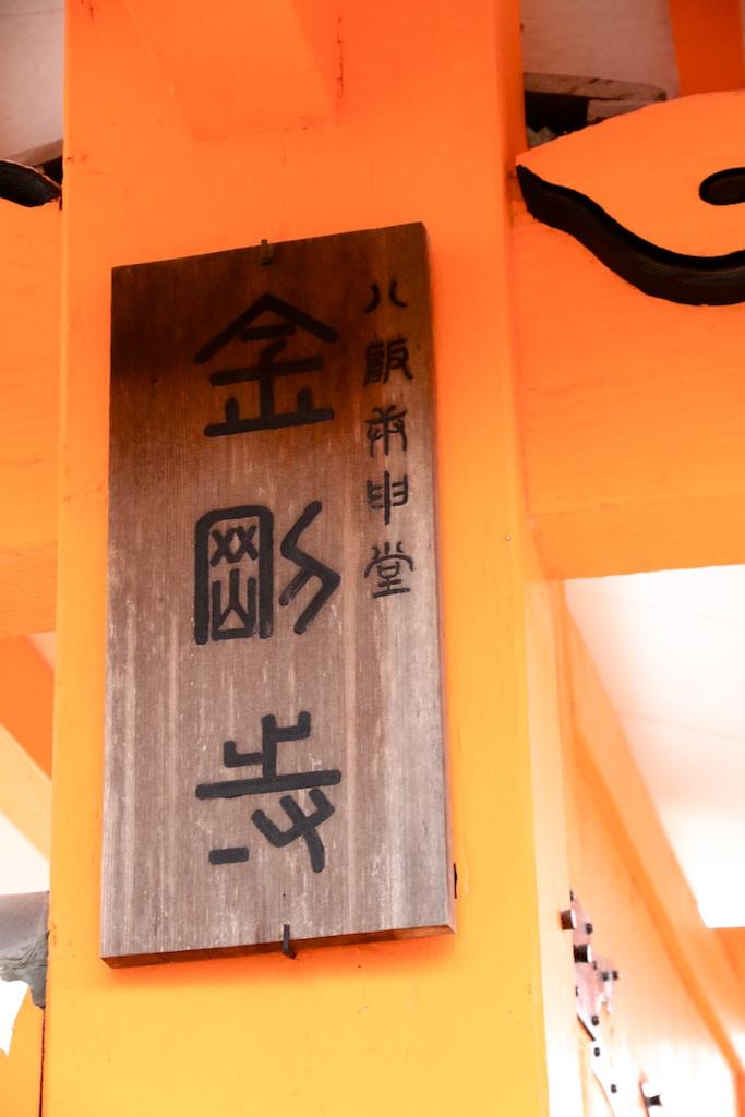 Yasaka_004