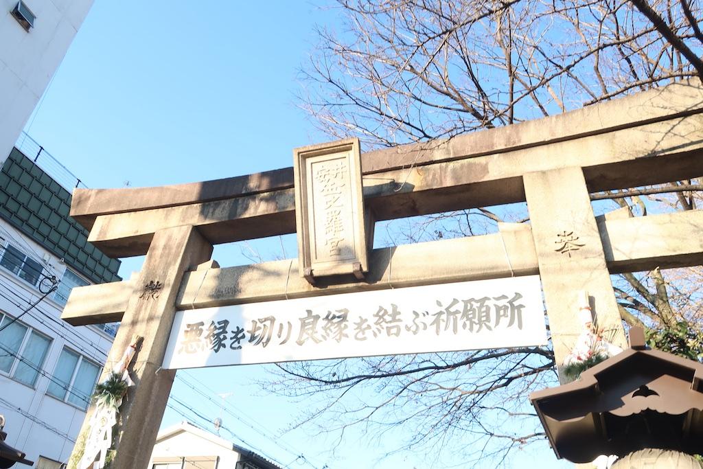 Yasaka_017