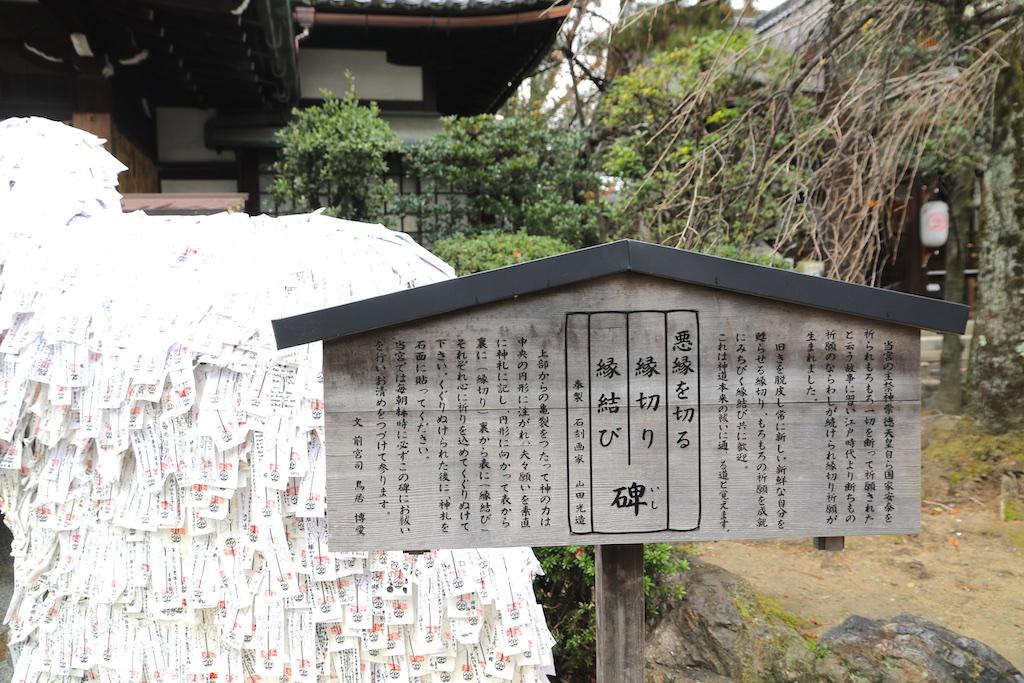 Yasaka_024
