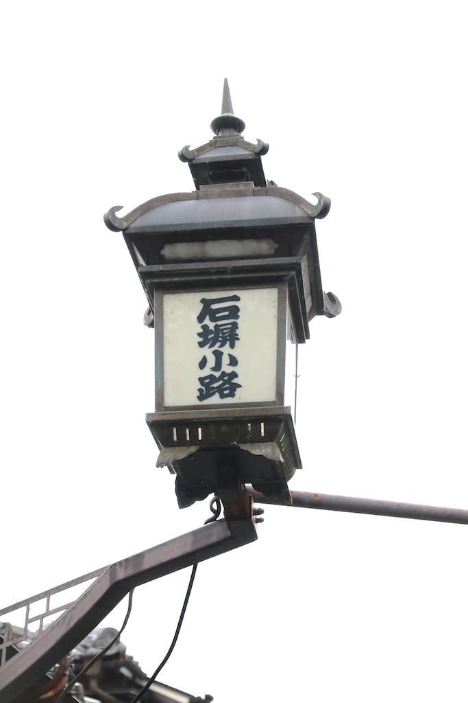 Yasaka_038
