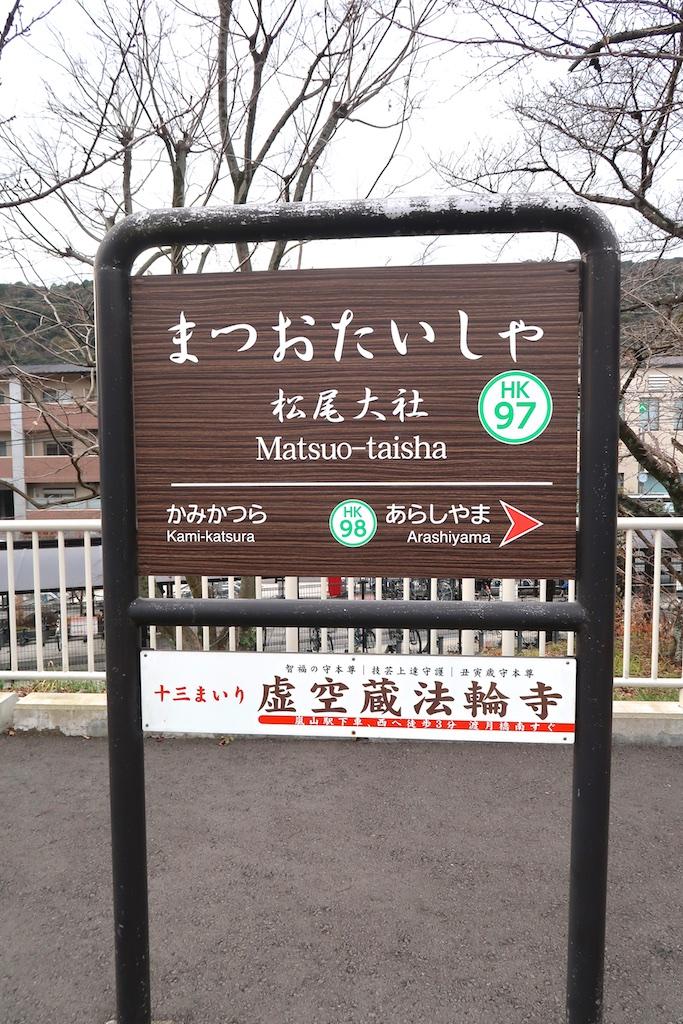 Ohmisoka_041