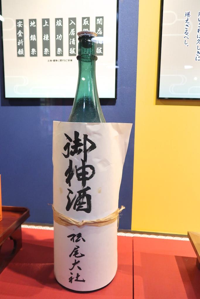 Ohmisoka_067