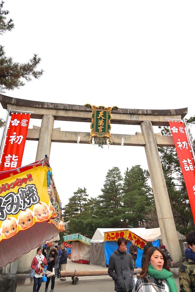 Ohmisoka_070