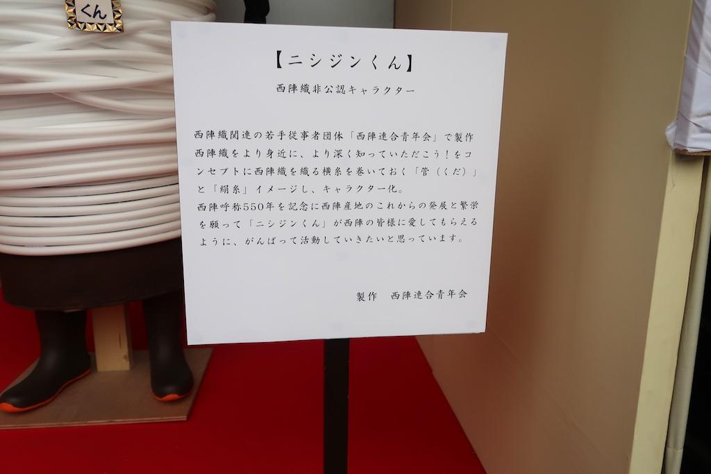 Ohmisoka_079