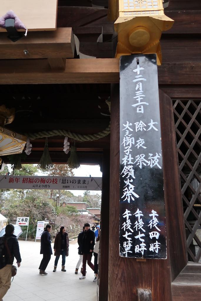 Ohmisoka_087