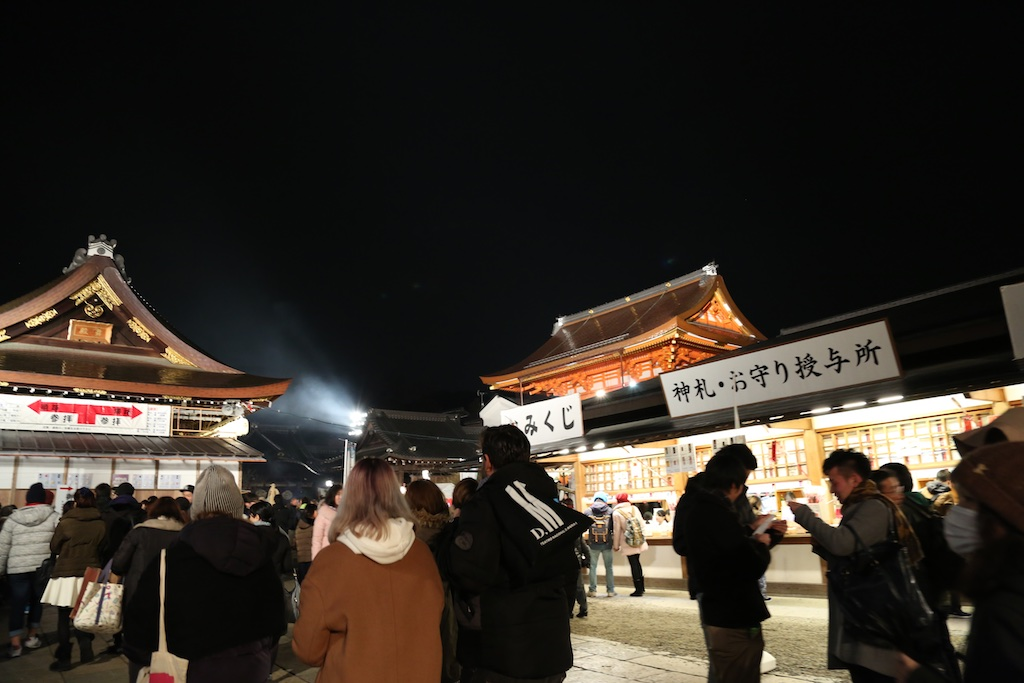 Ohmisoka_117