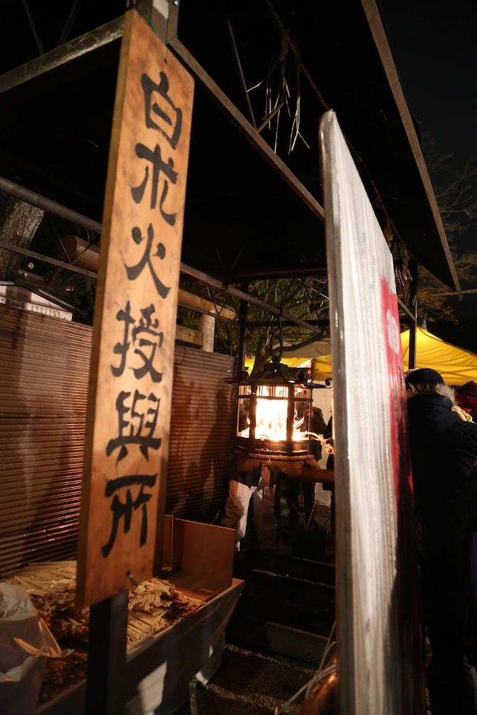 Ohmisoka_127