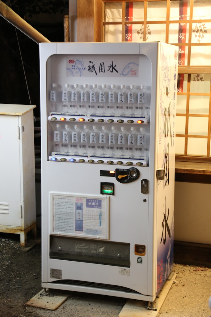 Ohmisoka_144