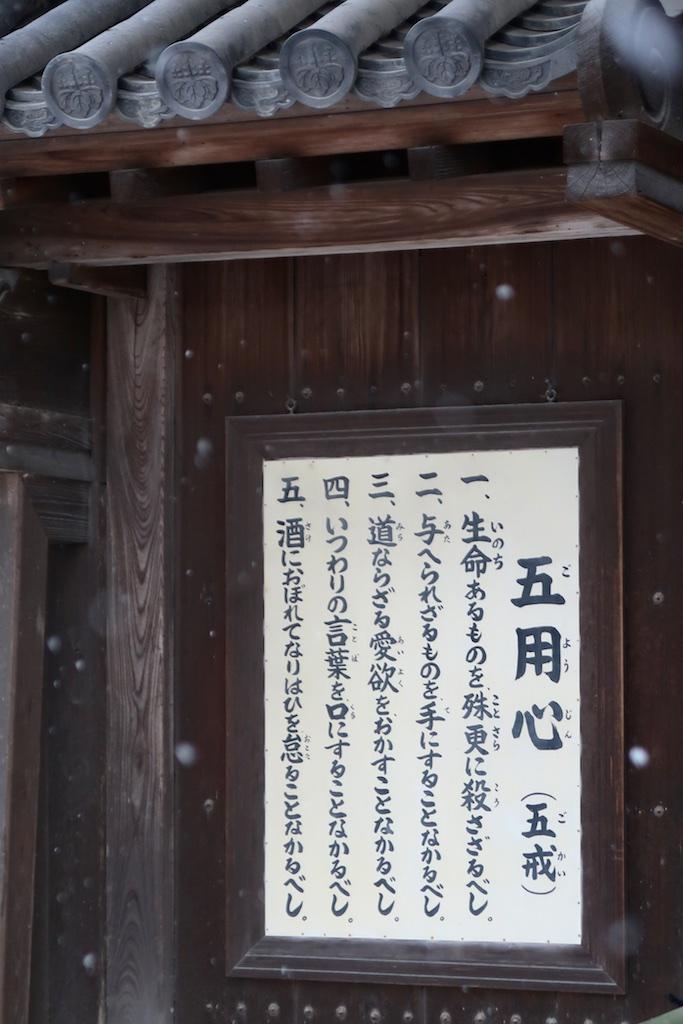 Kinkaku_006