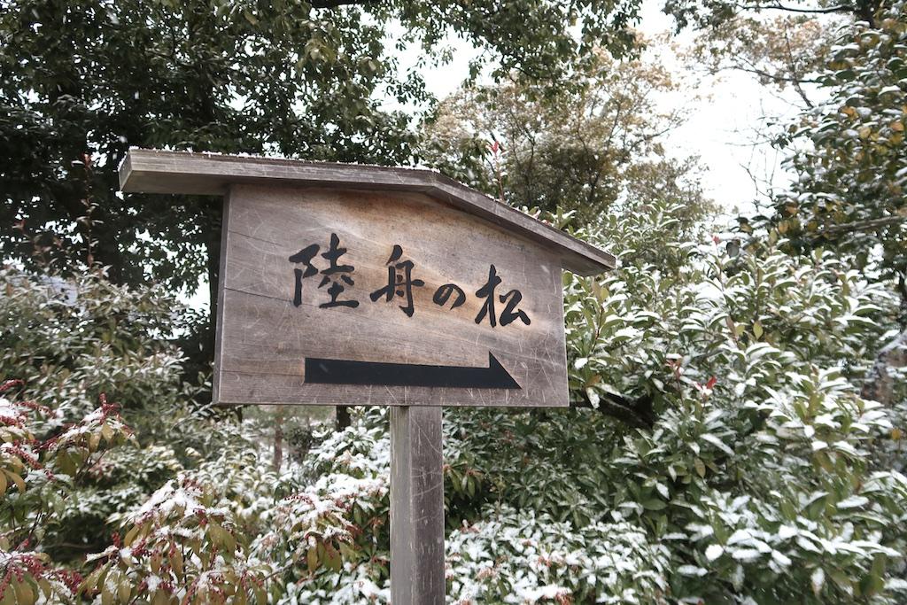 Kinkaku_031