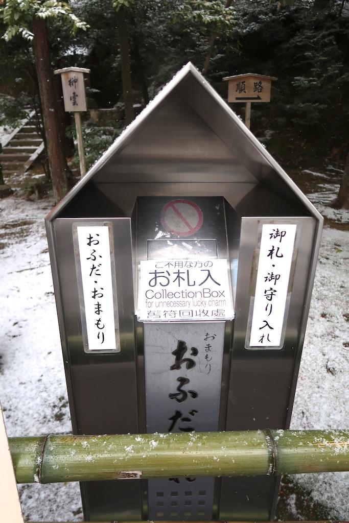 Kinkaku_036