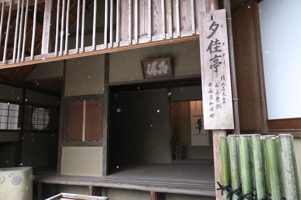 Kinkaku_040