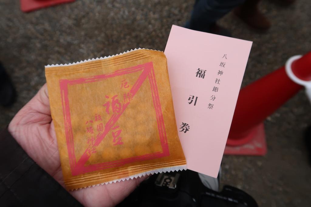 Setsubun_054