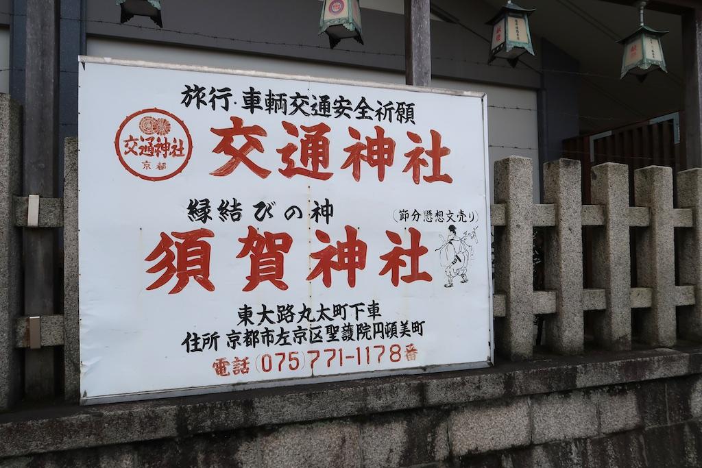 Kesoubumi_002