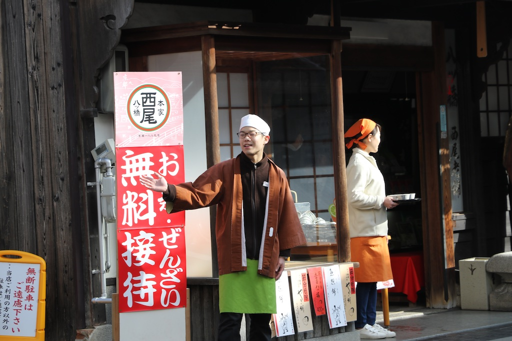 Kesoubumi_019