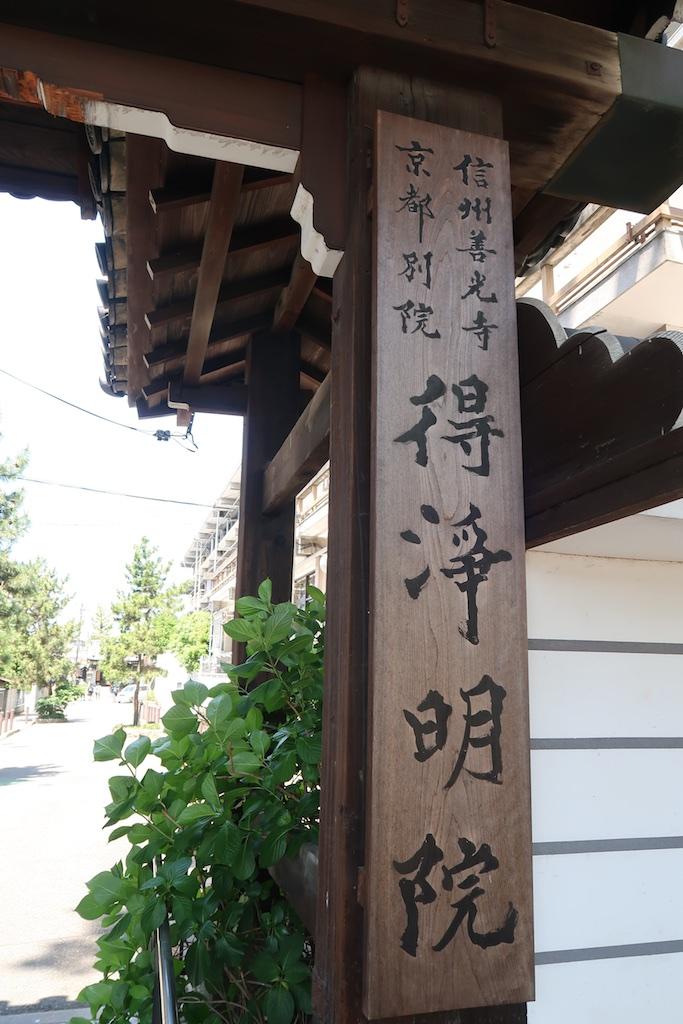 Toku_002_2