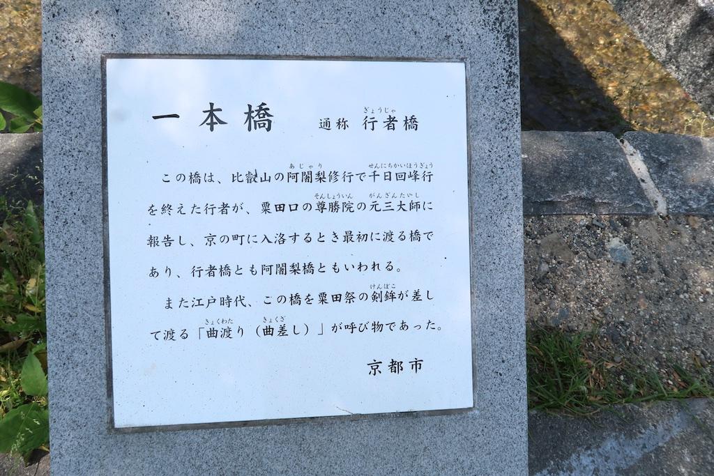 Toku_025_2