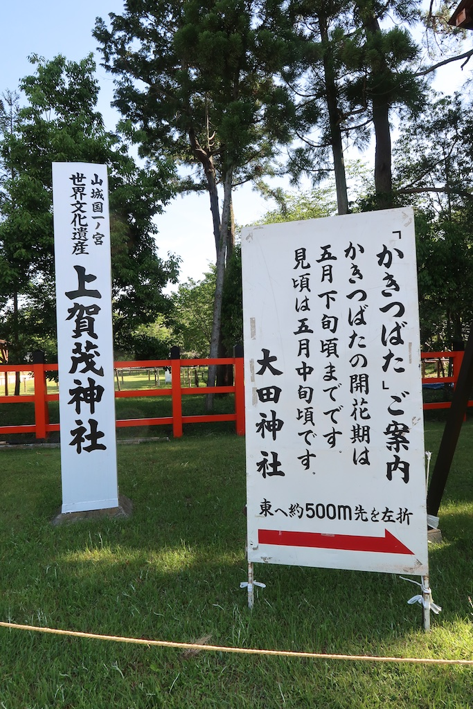 Kakitsu_003