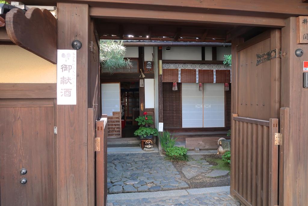Kakitsu_009
