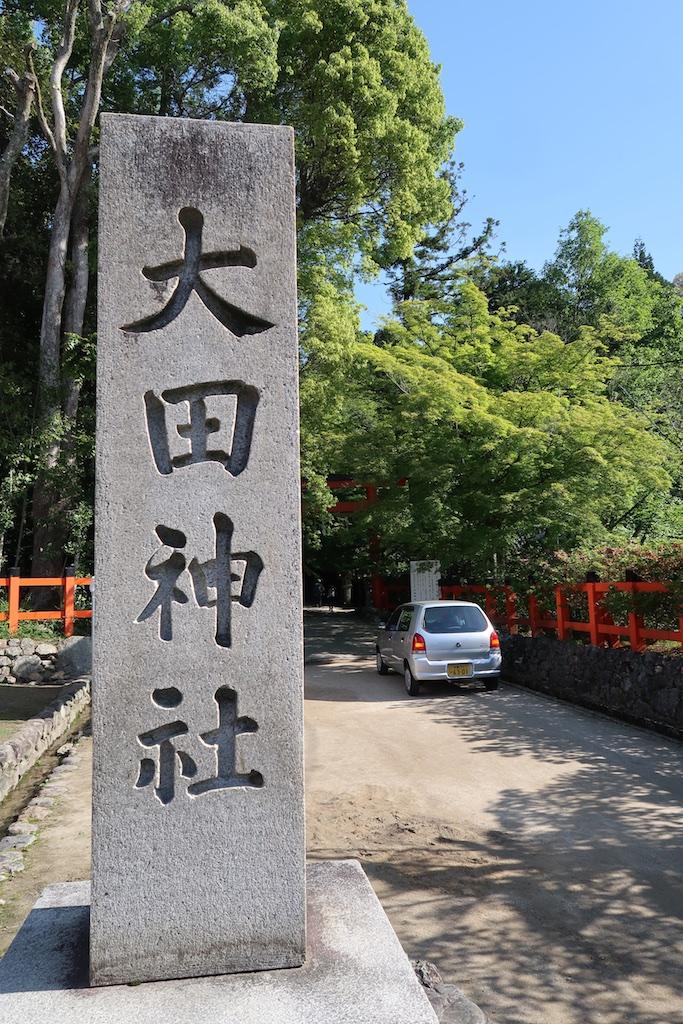 Kakitsu_011