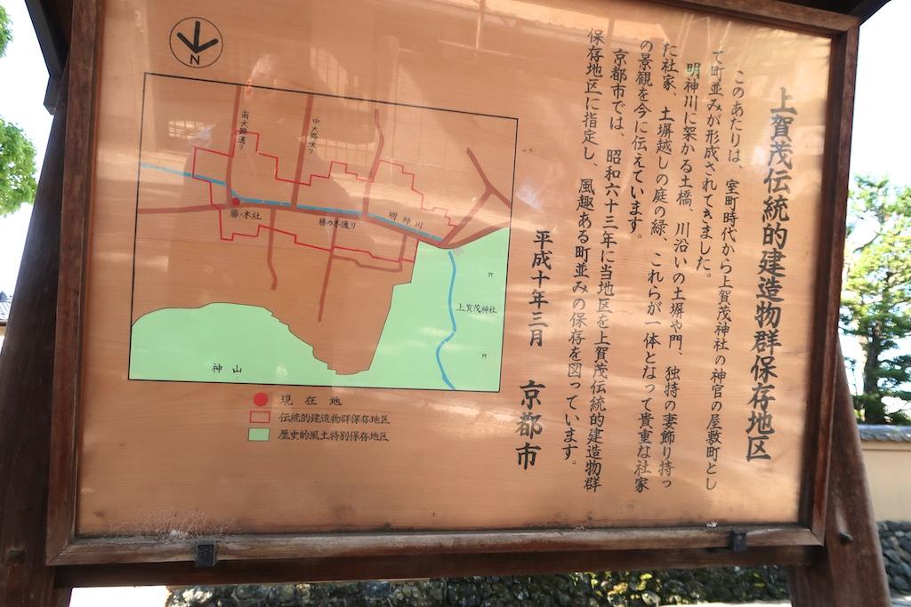 Kakitsu_035_2