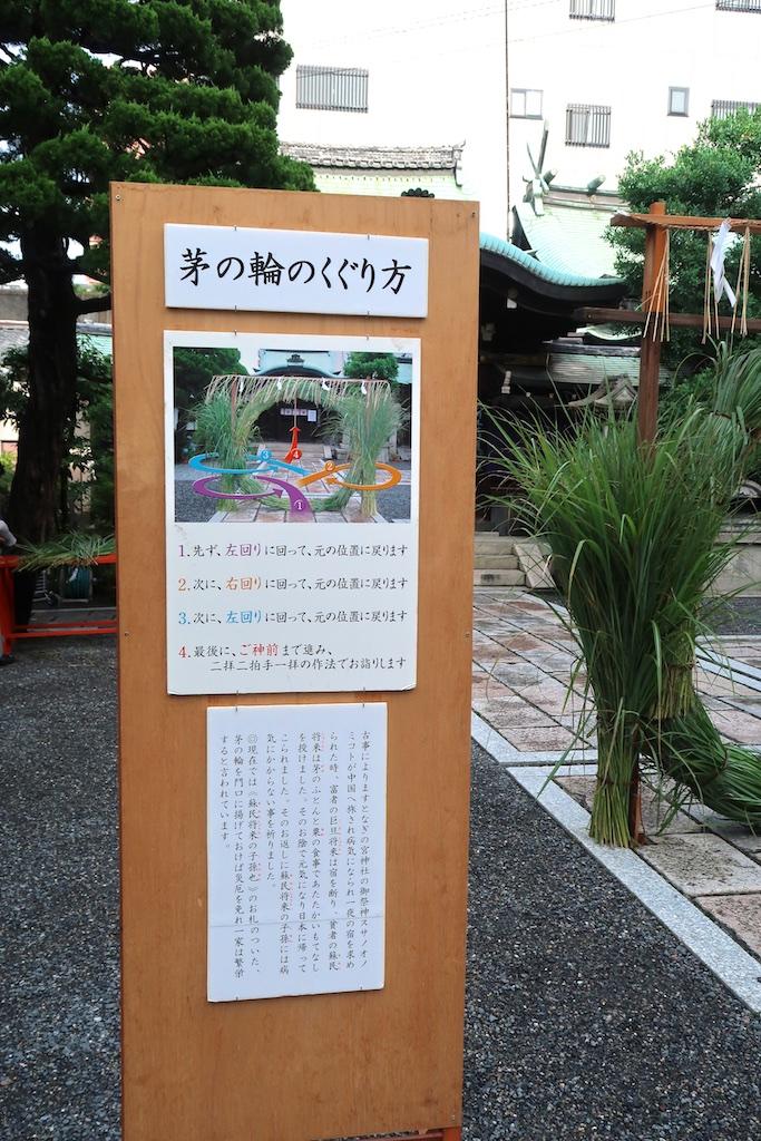 Nagoshi_009