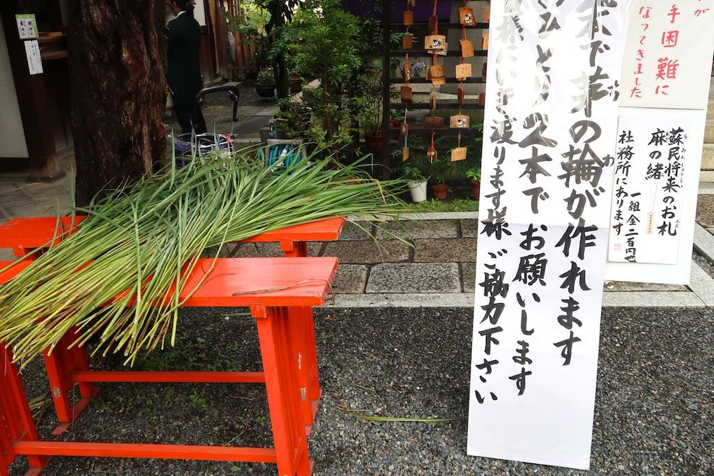Nagoshi_011