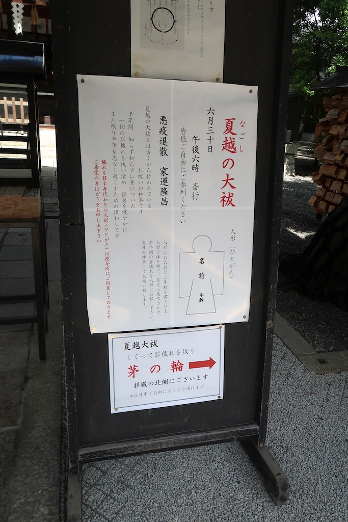 Nagoshi_033