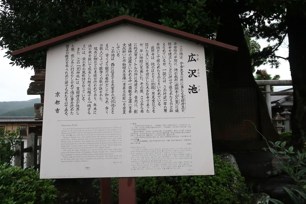Higanbana_011