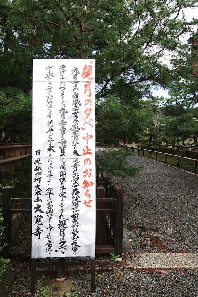 Higanbana_040
