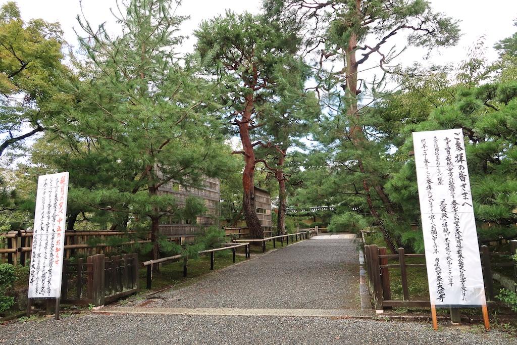 Higanbana_041