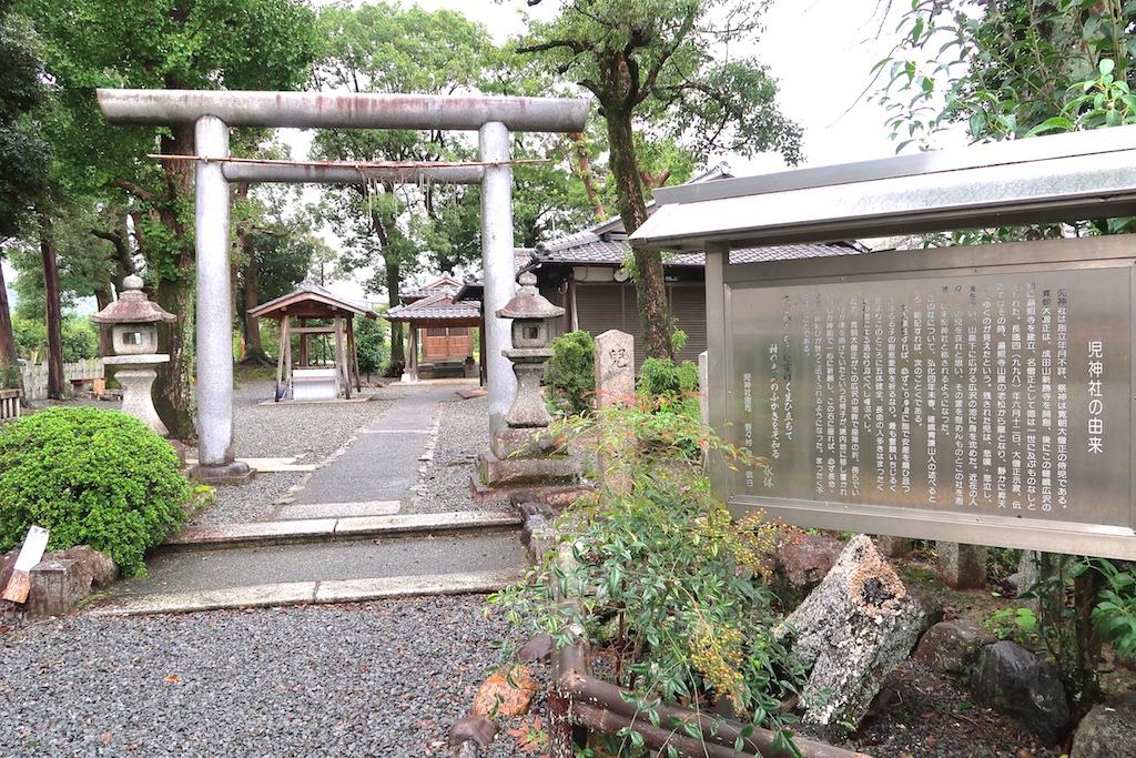 Higanbana_070