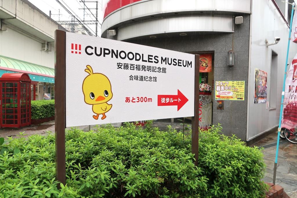 Chicken_001